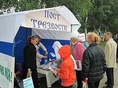 Дни трезвости пройдут в Архангельске
