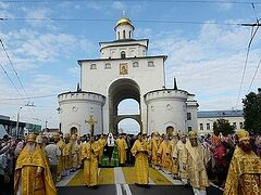 Святейший Патриарх Кирилл возглавил торжества по случаю 800-летия Владимирской епархии