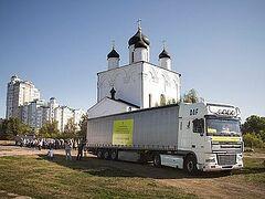 Орловская митрополия направила колонну помощи для беженцев