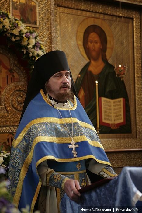 Иеромонах Павел