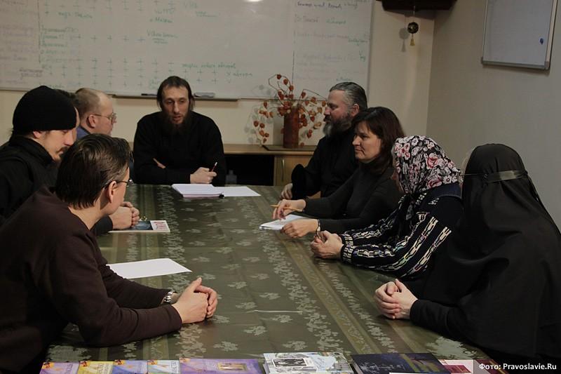 Заседание в издательстве