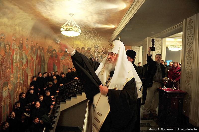Освящение семинарии Святейшим Патриархом Кириллом