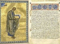 Return of Byzantine Manuscript to Mount Athos