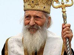 Обращение Патриарха Павла к папе Римскому