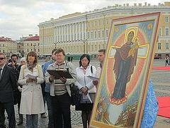 Молебен перед иконой Божией Матери
