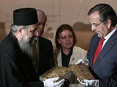 Древняя рукопись вернулась из американского музея в Грецию