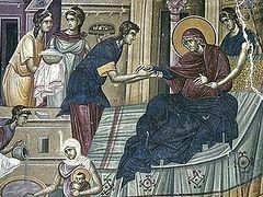 The Nativity of the Theotokos Icon