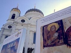 В столице открылась выставка, посвященная прп. Сергию
