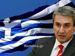 """The cross will never be removed from the Greek flag,"" minister of education states"