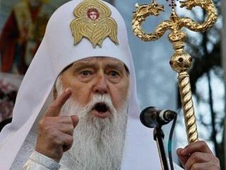 False patriarch Philaret Denysenko.