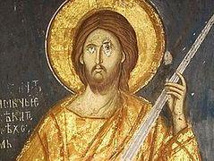 «Ангелу Пергамской Церкви напиши…»