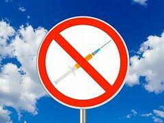 Употребление наркотиков предлагают сделать уголовно наказуемым