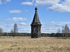 В России не должно быть бесхозных зданий храмов и монастырей, – Росимущество