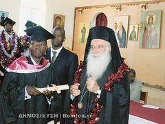 Кения: В Патриаршей семинарии начался новый учебный год