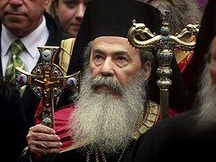Greek Orthodox Denounce Divisive Israeli Law On Palestinian Christians