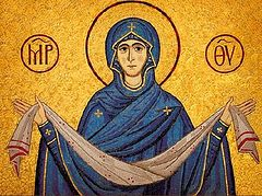 Слово о Пресвятой Богородице (впервые на русском!)