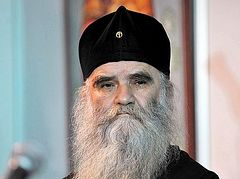 "Metropolitan Amfilohije: ""Gay pride parades"" are parades of death"""