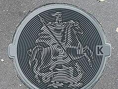 В Москве могут установить канализационные люки с изображением св. Георгия Победоносца