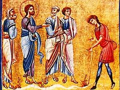 Святоотеческое отношение к болезни