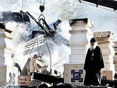Вместо сгоревшего деревянного храма в Ганиной Яме построят каменный
