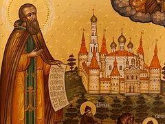 Преподобный Иосиф Волоцкий: фундамент любви