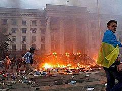 2 ноября, через полгода после трагедии в Одессе, в Москве отслужат панихиду