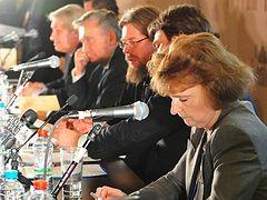 Москва — Третий Рим. Историческая конференция