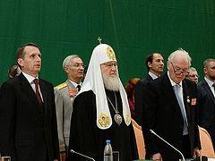 ВРНС: Принята Декларация русской идентичности