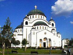 К визиту Святейшего Патриарха Кирилла в Сербию