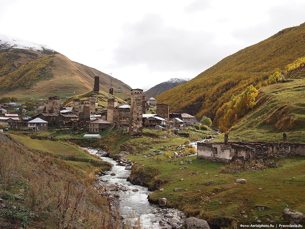 Село Ушгули, Сванетия