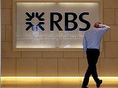 Британский банк отказывается от обращения «мисс» и «мистер»