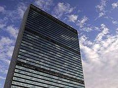 В ООН по инициативе России принята резолюция о борьбе с героизацией нацизма