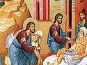 Јеванђеље о милостивом Самарјанину