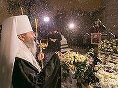 Events commemorated Metropolitan Vladimir (Sabodan) in Kiev