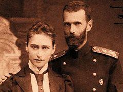 Елизавета Федоровна и Сергей Александрович
