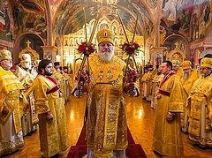 30th anniversary of episcopal consecration of Metropolitan Hilarion to be celebrated in New York