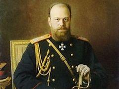 Александр III: Император и человек