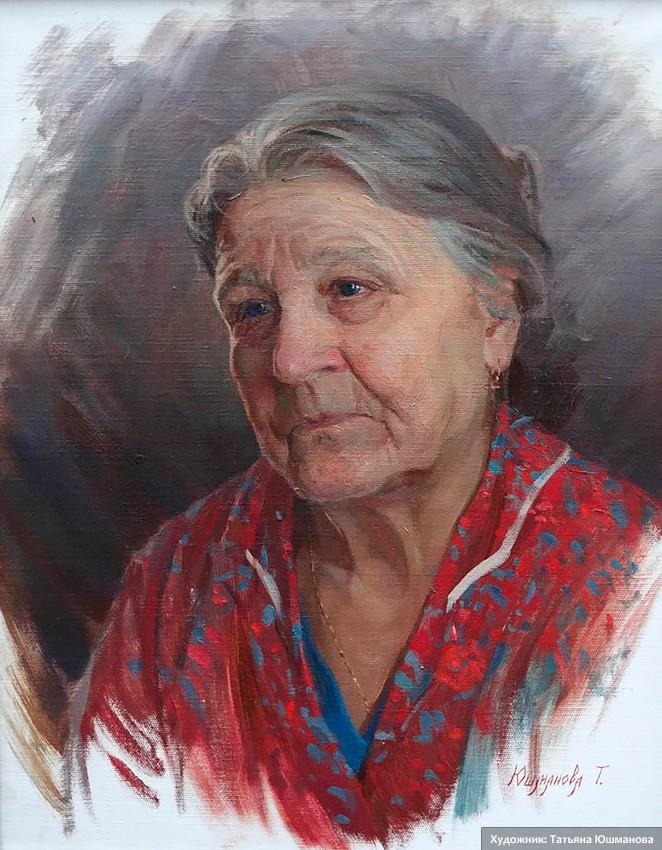 Портрет Слепининой Изабеллы Ефимовны