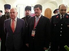 В Москве прошла конференция «Казаки на защите России и Православия»