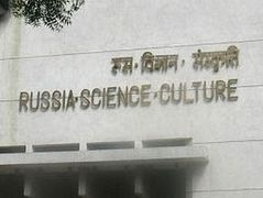Indian government grants permission to build a Russian Orthodox Church in Delhi