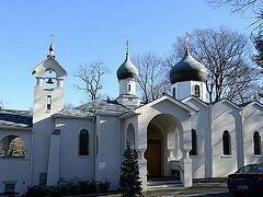 В Нью-Йорке православные собирают помощь для Украины