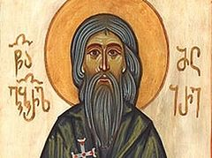 Venerable Hieromartyr Gabriel the Lesser (†1802)