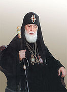 Georgian Patriarch: 'Refrain from Sending Kids Abroad for Education'