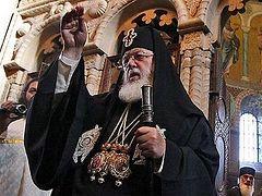 Католикосу-Патриарху всея Грузии исполняется 82 года