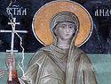 Великомученица Анастасиjа Узорешителница