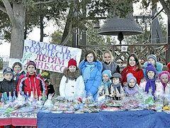 В Севастополе проходит Рождественская благотворительная ярмарка