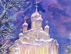 The Abbot and brothers of Sretensky Monastery Greet our Readers with the Nativity of Our Lord, Jesus Christ