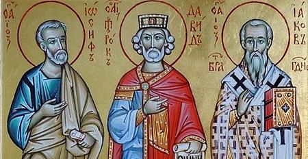 Праведные Иосиф Обручник, пророк и царь Давид, апостол Иаков, брат Господень
