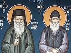 What St. Porphyrios of Kavsokalyva and St. Paisios the Athonite Said About Each Other
