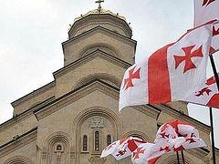 Недопустимо оскорбление святынь любой религии в какой-либо форме - Патриархия Грузии